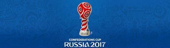 Confederations Cup Fifa Trophy Logo